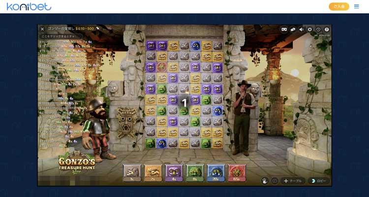 コニベットのライブカジノ プレイ画面